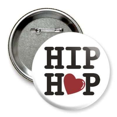 Значок 75мм Люблю хип-хоп