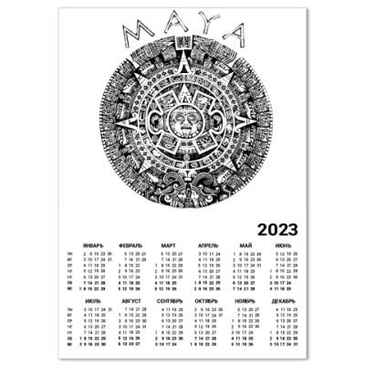 Календарь  «Майа»