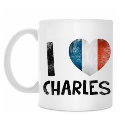 Кружка I LOVE CHARLES