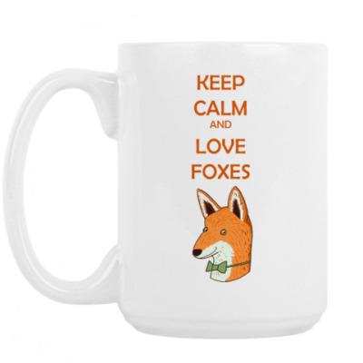 Кружка Любовь к лисичкам