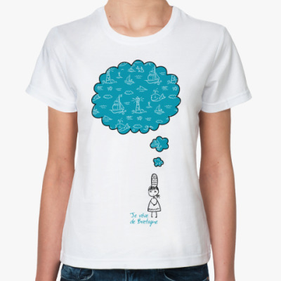 Классическая футболка Мечтаю о Бретани
