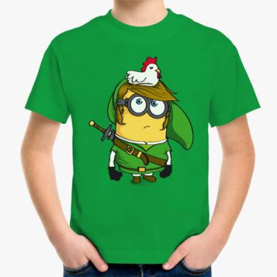 Детская футболка Миньон Зельда