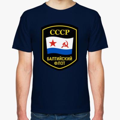 Футболка ВМФ БФ СССР