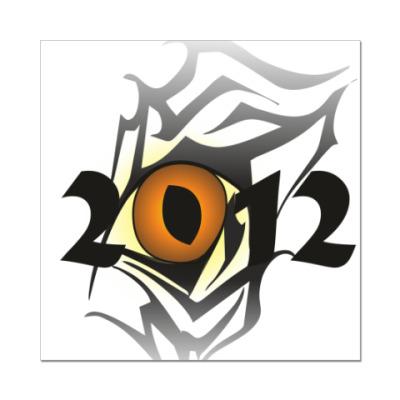 Наклейка (стикер) Драконий глаз