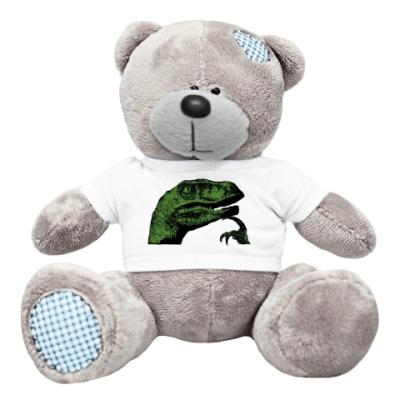 Плюшевый мишка Тедди Филосораптор