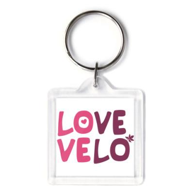 Брелок Love velo