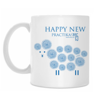 Кружка HappyNew Practika 2015