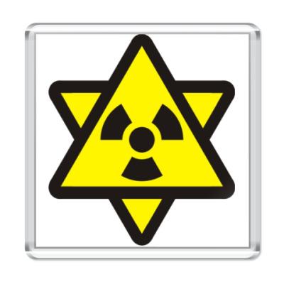 Магнит Могендовид ядерный