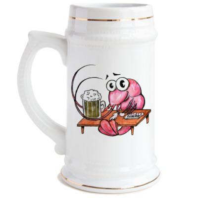 Пивная кружка Креветка с пивом