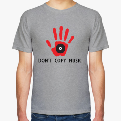 Футболка Dont Copy Music
