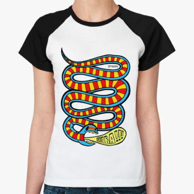 Женская футболка реглан Яркая змея «HABA»