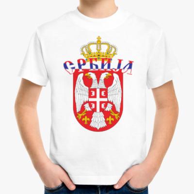 Детская футболка Малый герб Сербии