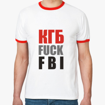 Футболка Ringer-T  КГБ fuck FBI
