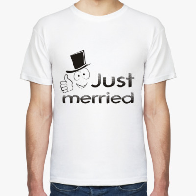 Футболка Just Merried