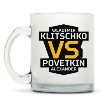 Кружка матовая Кличко-Поветкин