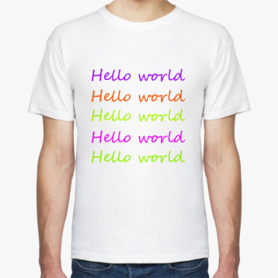 Футболка Hello world