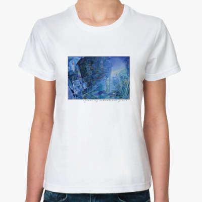 Классическая футболка Лучшее из наваждений земли