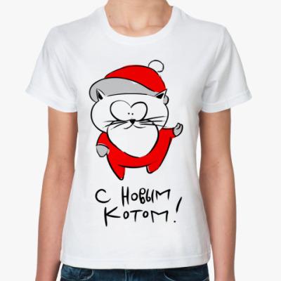 Классическая футболка C новыйм КОТОМ!