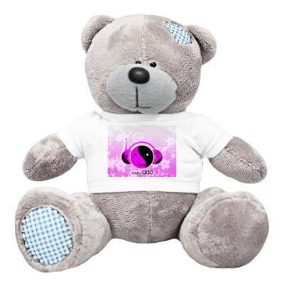 Плюшевый мишка Тедди Игрушка мягкая Мишка DAO