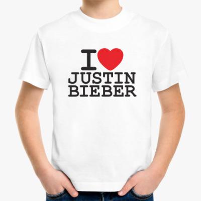 Детская футболка I love Justin Bieber