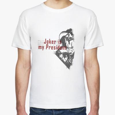 Футболка Joker President