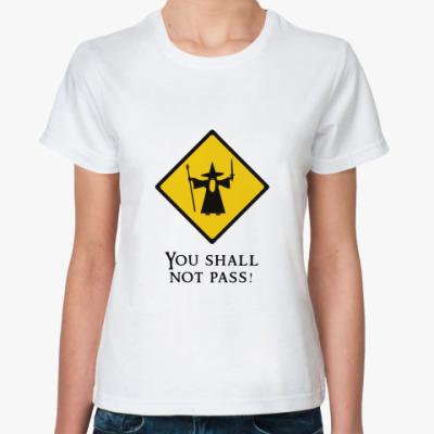 Классическая футболка Ты не пройдешь!