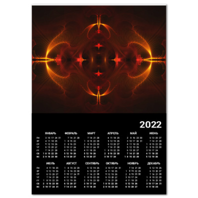 Календарь Огонь