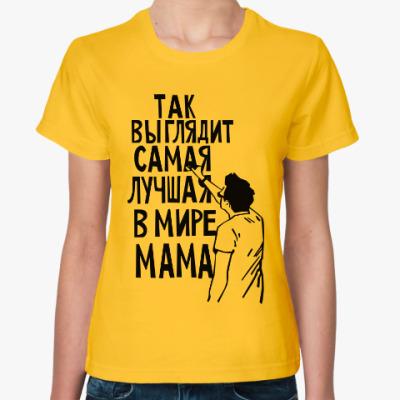 Женская футболка Самая лучшая мама в мире