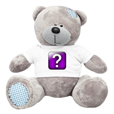 Плюшевый мишка Тедди Вопрос