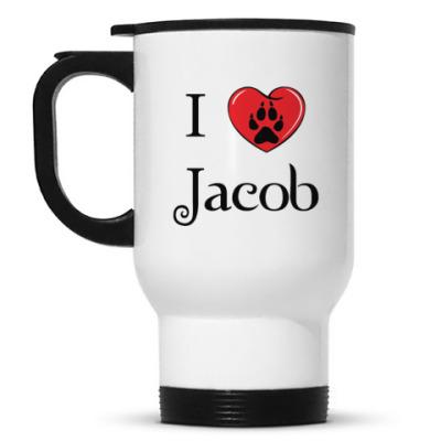 Кружка-термос I love Jacob