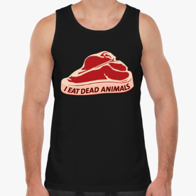 Майка I eat dead animals