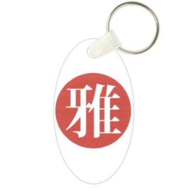 Miyavi символ