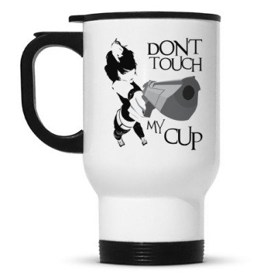 Don't touch my cup