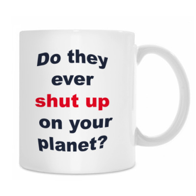 На Вашей планете когда-нибудь затыкаются?