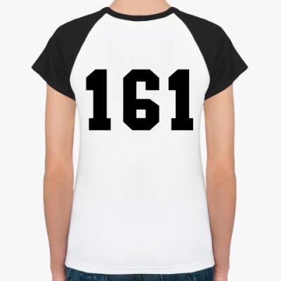 Женская футболка реглан Ростов 161