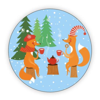 Костер (подставка под кружку) Зимнее чаепитие