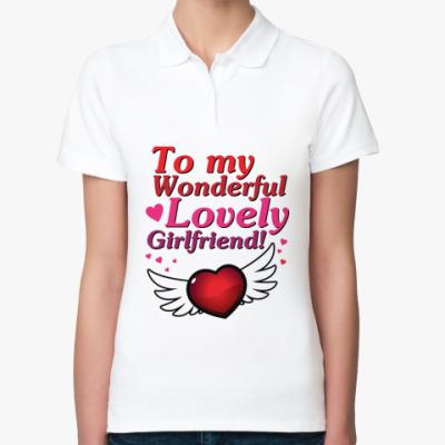 Женская рубашка поло Для моей девушки