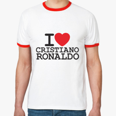 Футболка Ringer-T Я люблю Криштиану Роналду