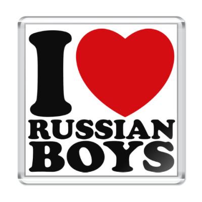 Магнит Люблю русских парней