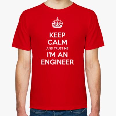 Футболка Я инженер!