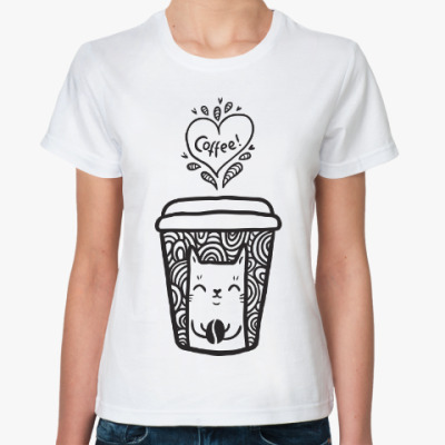 Классическая футболка Кофе и котик