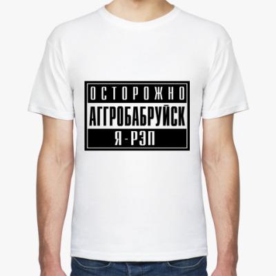 Где Можно Купить Футболки В Новороссийске