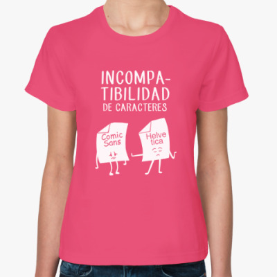 Женская футболка Incompatibilidad...