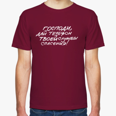 Футболка НС (подпись: А.Кортнев)