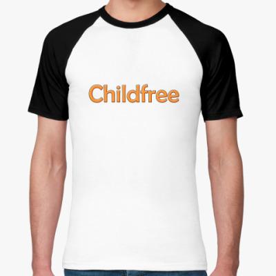 Футболка реглан   Childfree
