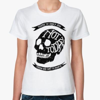 Классическая футболка Игра престолов. Не сегодня