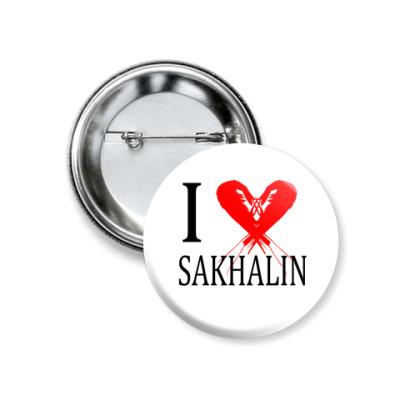 Значок 37мм Сахалин,Sakhalin