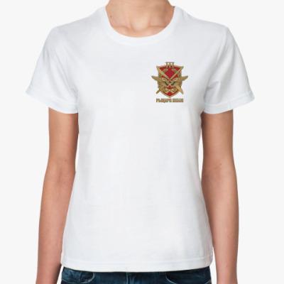 Классическая футболка  Рыцари небес 3 Жбел
