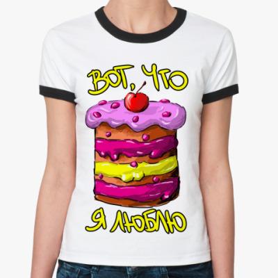 Женская футболка Ringer-T Вот, что я люблю