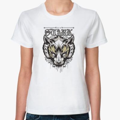 Классическая футболка Дом Старков (Игра Престолов)